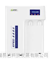 南京EPED-GREEN-Q3 超纯水机 GREEN-Q3纯水机