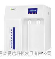 南京EPED-GREEN-Q3 超纯水机