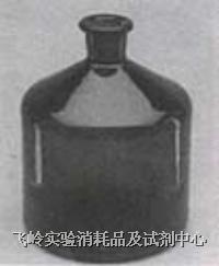 儲存瓶 Fortuna儲存瓶