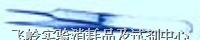 鑷子(116-110)