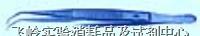 鑷子(116-137) R.S.G.  鑷子