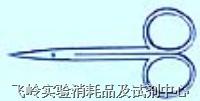 剪刀(101-090)
