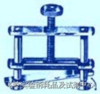 彈簧型橡皮管夾(262-720) 彈簧型橡皮管夾(262-720)