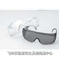 安全防護眼鏡 HXWB110AF17/HXWB110AF19