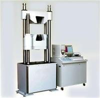 金属质料拉力试验机