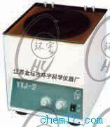 电动离心机  80-1型