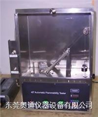 45度燃烧性试验机,玩具燃烧测试仪 纺织仪器