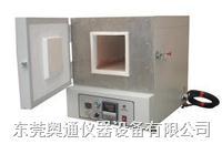 高温灰化炉 AT-536