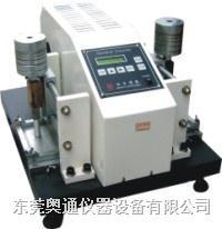 双锤电动摩擦脱色试验机 AT-8731