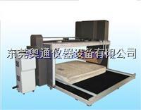 床垫耐压测试仪,床垫滚压测试机 AT-980C