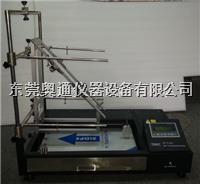 EN71玩具综合燃烧性测试仪 EN71