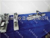 摩擦色牢度试验机,摩擦脱色试验机,色牢摩擦测试仪 AT-8713