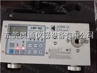 新款扭力测试仪,东莞工厂低价扭力计,电机扭力测定仪 HB-1000