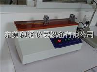 裸电线伸长率试验机 AT-310