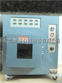 10组恒温胶带保持力试验机 AT-730B