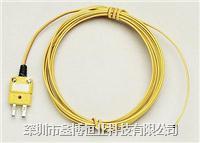 5TC-PVC環氧樹脂涂層熱電偶測溫探頭