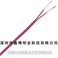 E型熱電偶補償導線