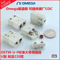 OSTW-U-F熱電偶插座