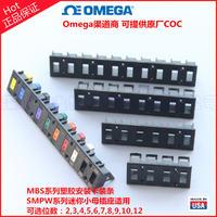 MBS熱電偶插座安裝支架