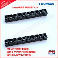 MSS熱電偶插座安裝支架