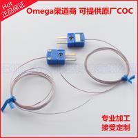 omega T型熱電偶感溫線組件=鑫博組裝