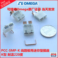 PCC-SMP-K線路板用熱電偶插座 PCB板用連接器