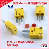 1260-K熱電偶插頭 美國馬林插頭