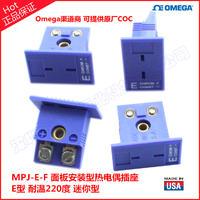 MPJ-E-F熱電偶插座