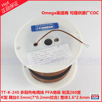 TT-K-24S-SLE熱電偶感溫線