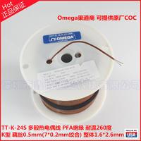 TT-K-24-SLE熱電偶線