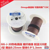 GG-J-30-SLE熱電偶線