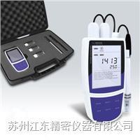 Bante携带型电导率 Bante531