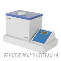 低浊度仪 WZS-180