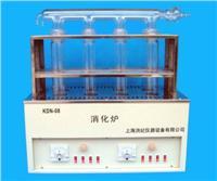 控温消化炉 KDN-12(停产)
