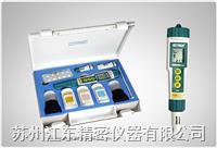 笔式多功能测试仪CL200+ CL200+