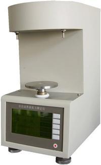界面张力测定仪 SYD-6541A