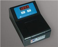 氨氮测定仪 5B-3N