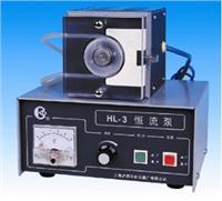 恒流泵 HL-3