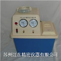 防腐台式循环真空泵SHZ-3 SHZ-3原型号SHZ-D(III)