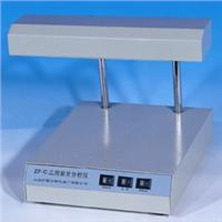 三用紫外分析仪 ZF-C