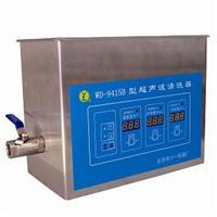 超声波清洗器  WD-9415D