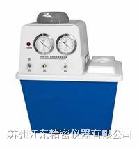 循环水式多用真空泵 SHB-IIIA