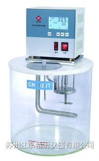 高精度透视水浴 HCH1020T