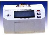 暗箱式紫外分析仪 ZF-20C