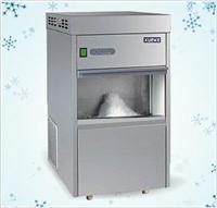 雪花制冰机,全自动制冰机,制冰机 IMS-40