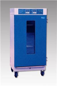 种子老化箱 LH-250S