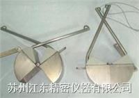 底泥采样器KR-002 KR-002