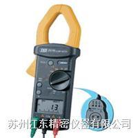 TES- 3074 数字钩表 TES- 3074