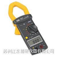TES-3082 交直流钩表 TES-3082