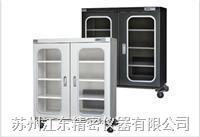 防静电氮气柜 CTD320FDA